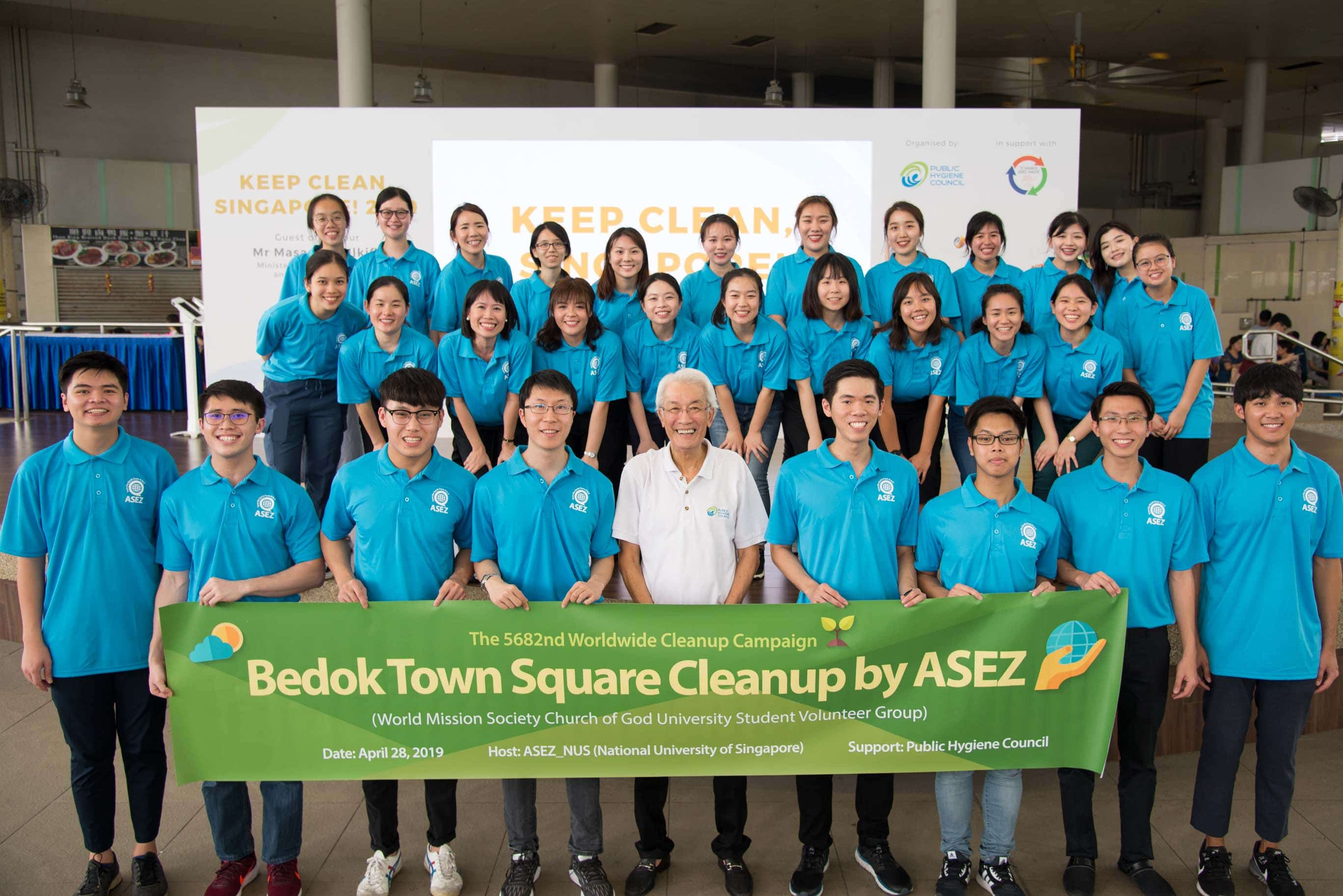 Keep Clean, Singapore! 2019 Launching Ceremony