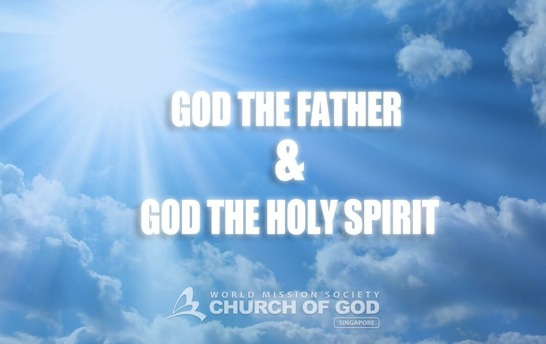 God the Father and God the Holy Spirit