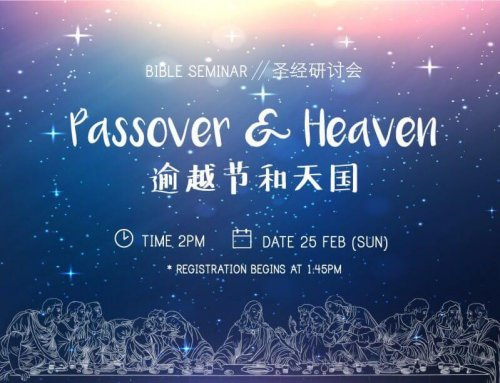Bible Seminar—Heaven and Passover II